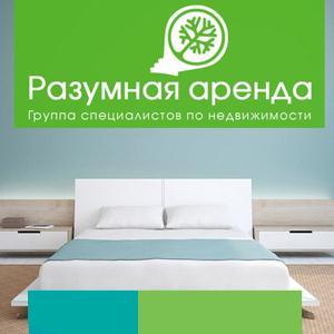 Аренда квартир и офисов Советска