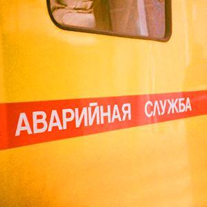 Аварийные службы Советска