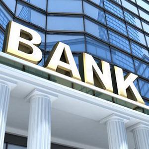 Банки Советска