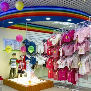 Детские магазины Советска