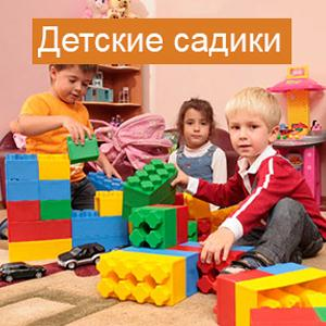 Детские сады Советска