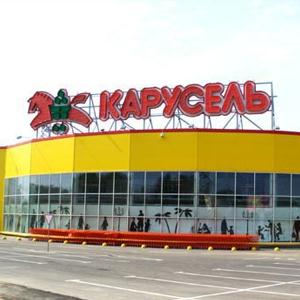 Гипермаркеты Советска