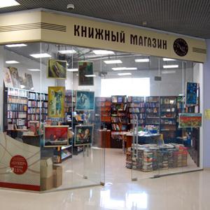 Книжные магазины Советска