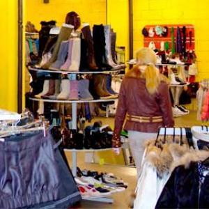 Магазины одежды и обуви Советска