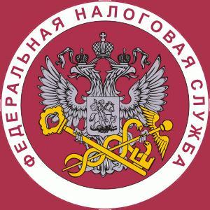 Налоговые инспекции, службы Советска