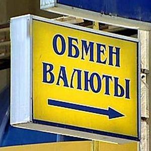 Обмен валют Советска