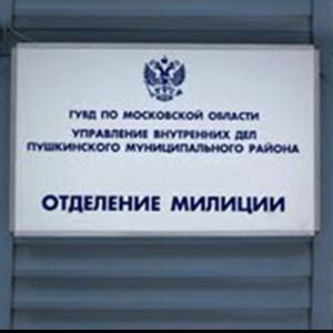 Отделения полиции Советска