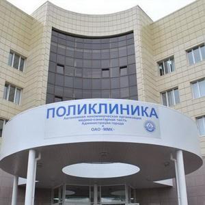 Поликлиники Советска