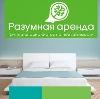 Аренда квартир и офисов в Советске