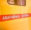 Аварийные службы в Советске
