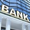 Банки в Советске