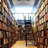 Библиотеки в Советске