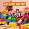 Детские сады в Советске