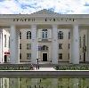 Дворцы и дома культуры в Советске