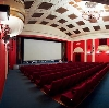 Кинотеатры в Советске