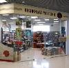 Книжные магазины в Советске
