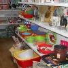 Магазины хозтоваров в Советске