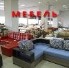 Магазины мебели в Советске