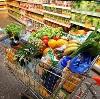 Магазины продуктов в Советске