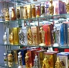 Парфюмерные магазины в Советске