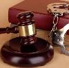 Суды в Советске