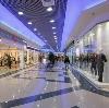 Торговые центры в Советске
