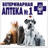 Ветеринарные аптеки в Советске