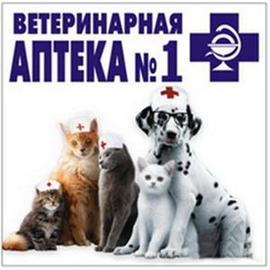 Ветеринарные аптеки Советска
